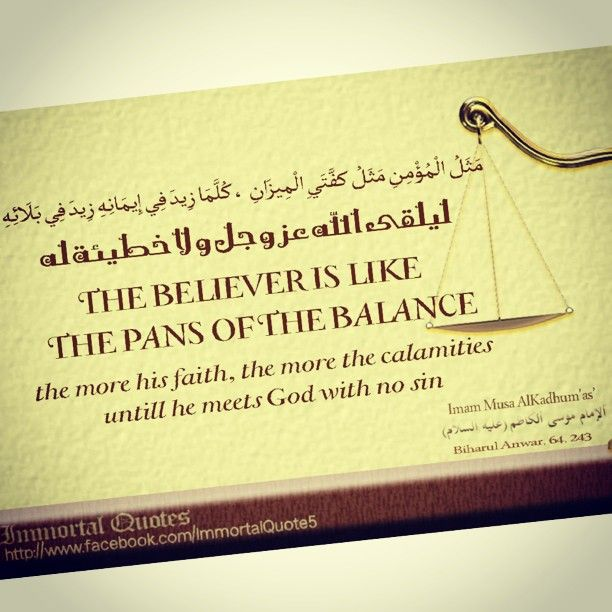 Pin On Imam Ali A S Quotes