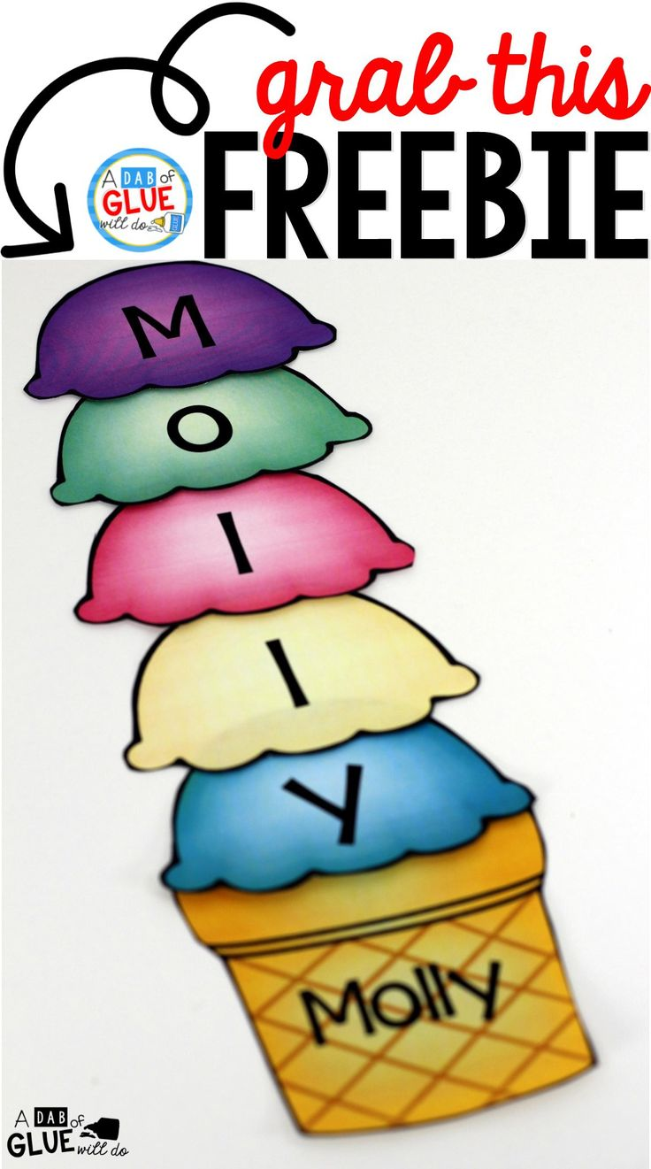 Ice Cream Scoops: Name Activity is a fun and interactive way for kids to practice building their name. This product is editable.