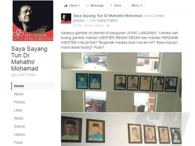 Gambar Tun Mahathir dan Mukhriz diturunkan Umno Langkawi?   Gambar bekas Perdana Menteri Tun Dr Mahathir Mohamad dan anaknya bekas Menteri Besar Kedah Datuk Seri Mukhriz Mahathir dipercayai diturunkan daripada Bangunan Umno Langkawi.  Perkara itu diviralkan di akaun Facebook Saya Sayang Tun Dr Mahathir Mohamad sejak kelmarin dengan perkongsian 218 pengguna setakat jam 3.58 petang semalam.  Gambar Tun Mahathir dan Mukhriz diturunkan Umno Langkawi?  Viral itu menunjukkan gambar Tun Mahathir…