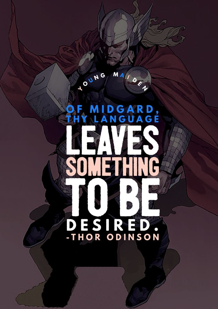 Thor Odinson Marvel Quote
