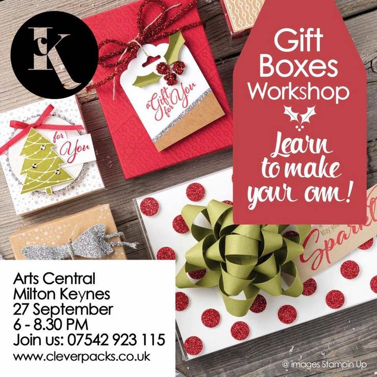 """""""29"""" Sleeps Till Christmas – Heart Box Wrap for Clear Bauble with Stampin' Up!"""