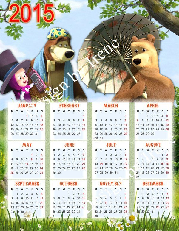 2015 Calendar, Masha and the Bear printable