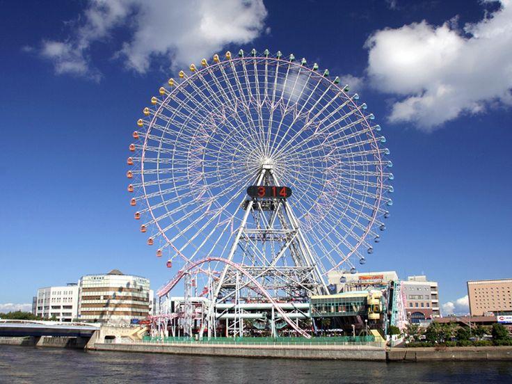 よこはまコスモワールド みなとみらい 横浜 遊園地 キッズ ファミリー 観覧車