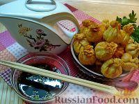 Фото к рецепту: Вонтоны с курицей