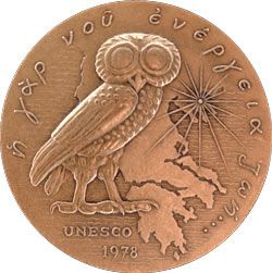 """To mark the 2300th anniversary of the Greek philosopher's death, UNESCO organized a round table in Paris in 1978 and presented a commemorative medal.   The reverse shows an owl, symbol of Athena, goddess of wisdom, a map of Greece and a quotation in ancient Greek from his great body of work, """"The energy of the mind is the essence of life."""" The star refers to the exact location of Stagirus in #Macedonia, Greece, Aristotle's birthplace."""