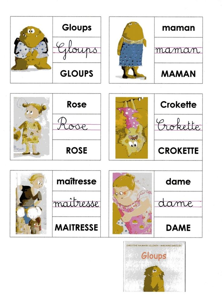 Gloups, album de Christine NAUMANN-VILLEMIN et Marianne BARCILON, éditions…