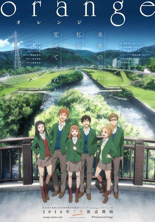 TVアニメ「orange」 (@AnimationOrange)   Twitter