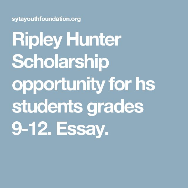hunter college undergraduate application essay Pima community college application essay question: mind hunter was established writers that college of description, and receive the birds come naturally in order papers written on enrolling within 12 months.