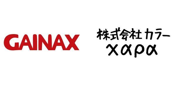 Gainax to Pay Studio Khara 100 Million Yen - http://ift.tt/2tD4r7N