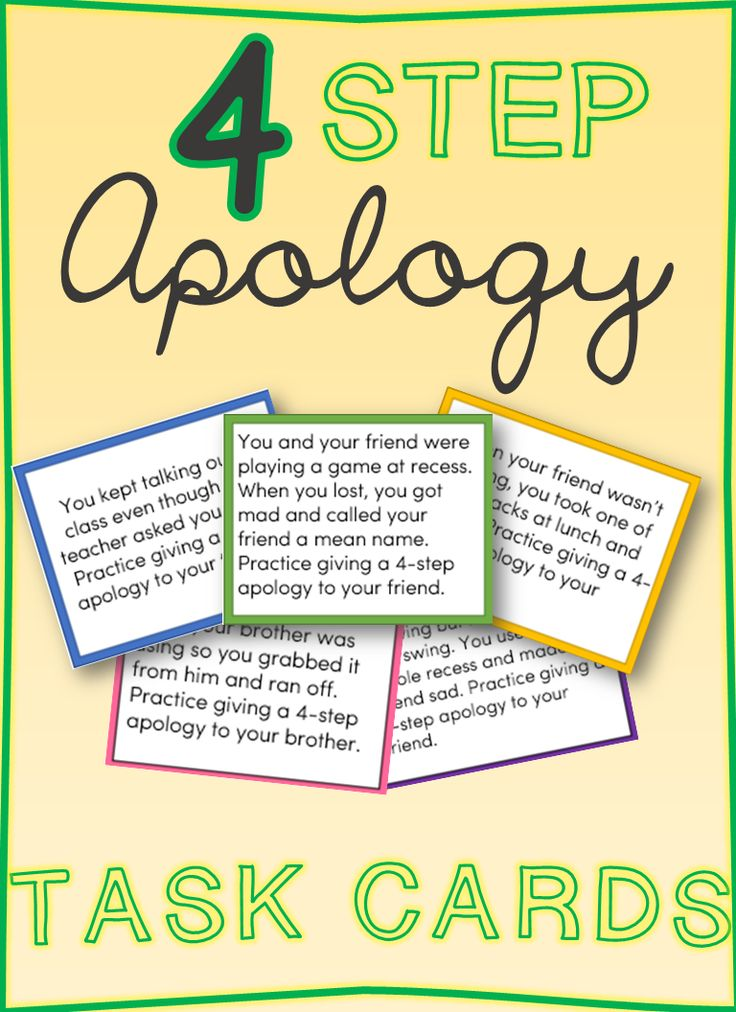 Free 4 Step Apology Task Cards For Elementary Students