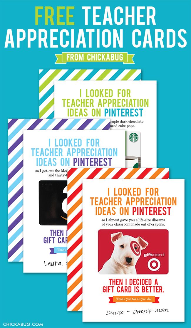 The View From 510: Teacher Appreciation Gift Card Printables