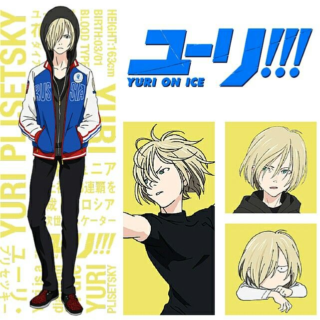 "Yuri Plisetsky(voiced by Uchiyama Kouki) is a 15 year old famous Russian skater. Also known as ""Russian Yankee"""
