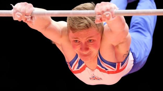 Nile Wilson wins Britain's first ever gold on the high bar on the final day of the European Gymnastics Championships in Bern.