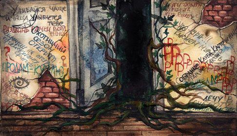 """""""... Ему нравились щели в стенах, закутки и заброшенные комнаты, то, как долго в Доме держались следы по нему проходивших, нравились дружелюбные призраки и все без исключения дороги, которые Дом перед ним открывал."""" by rozovan"""
