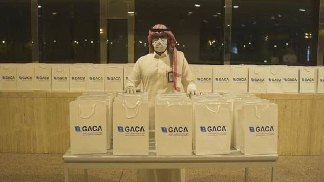 Pin By Saudi Expatriates Com On Saudi Arabia 2021 2020 In 2021 Ad Dammam Death Records Saudi Arabia
