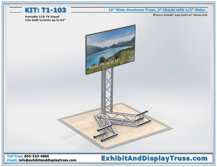 T1-103 Portable TV Stand / 10″ wide aluminum triangle truss