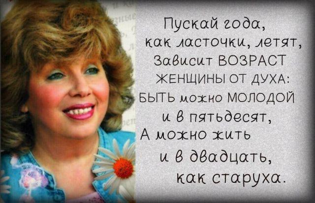 Даша Басова | УОЛ