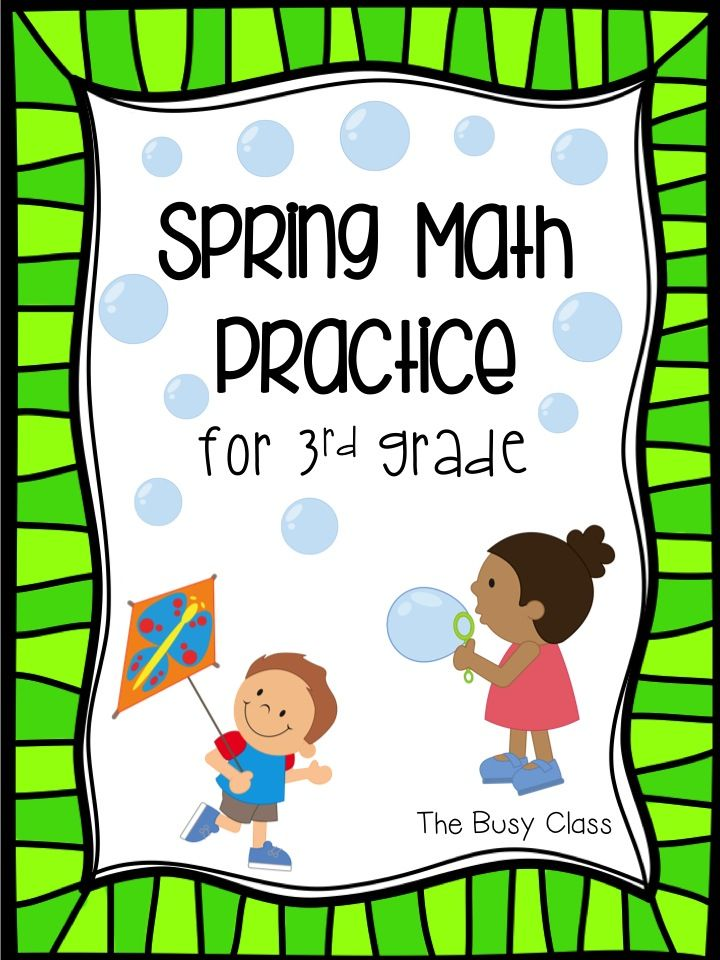 17 best images about 3rd grade math on pinterest