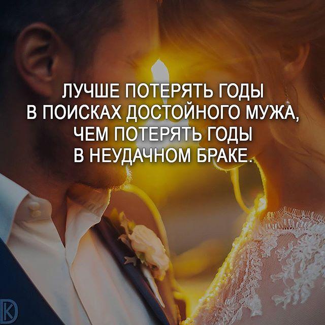 Что вы думаете об этой цитате?  .  #мотивация #цитаты #мысли #любовь #счастье #цитатыизкниг #жизнь #мечта #саморазвитие #мудрость #статусы #мотивациянакаждыйдень #цитатывеликихженщин #мыслинаночь #любовьморковь #отношения #deng1vkarmane