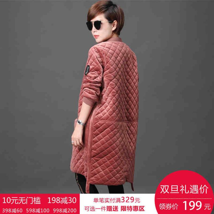 Осенняя золотая бархатная набивная женская длинная секция 2017 новая корейская версия дикого ромбовидного мягкого хлопчатобумажного куртка женское зимнее пальто-Tmall.com Lynx