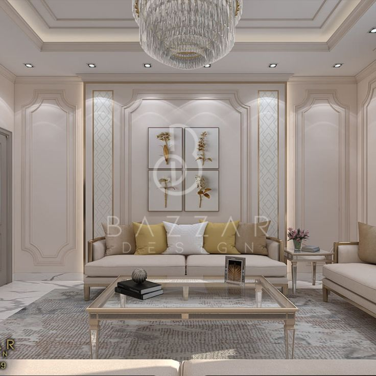 Small Cozy Living Room Design Ideas In 2021 Cozy Living Room Design Living Room Designs Interior Design Your Home