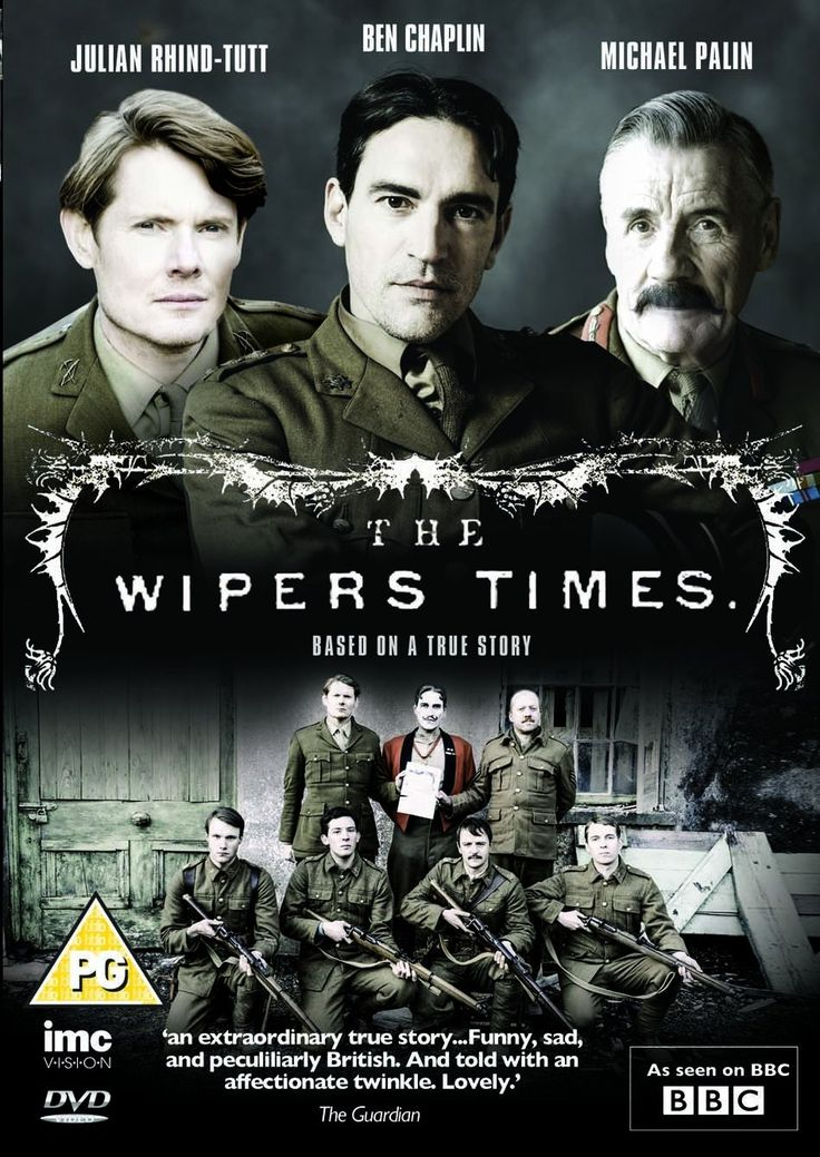 The Wipers Times, great film