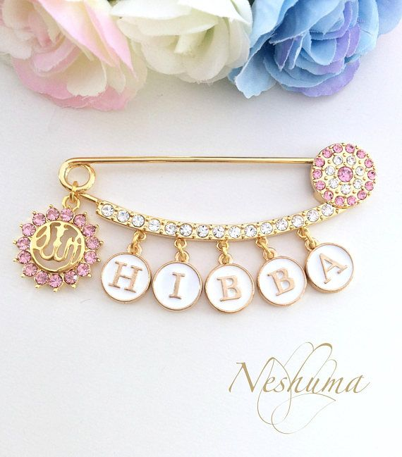 Luxury Baby Girl Name Stroller Pin Personalized Baby Pin