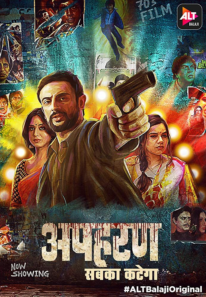 18+ Apharan (2018) S01 Hindi Hot Web Series 720p WEBDL