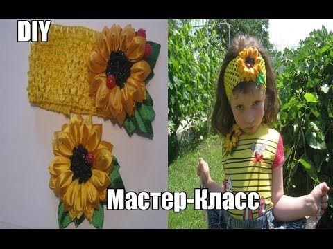 Браслет с цветочками. Мастер-класс / Bracelet with flowers. Master class - YouTube