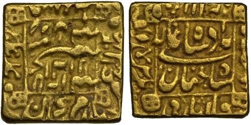 ::::    PINTEREST,COM christiancross    :::: Gold coin of the Mughal Empire.