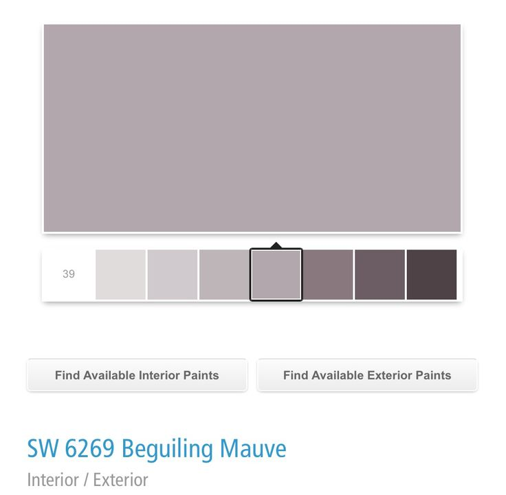 Sherwin Williams SW 6269 Beguiling Mauve