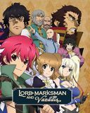 Lord Marksman and Vanadis: The Complete Series [Blu-ray] [4 Discs], 29180684
