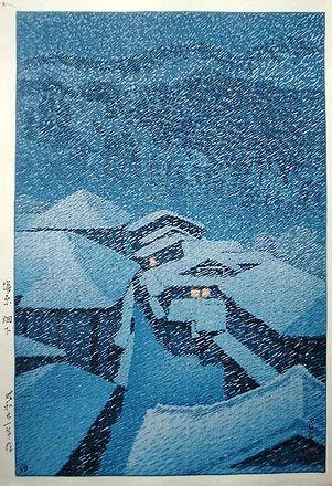 川瀬巴水 Kawase Hasui (1883-1957) 畑下 塩原 Hatakudari in Shiobara, Japon.