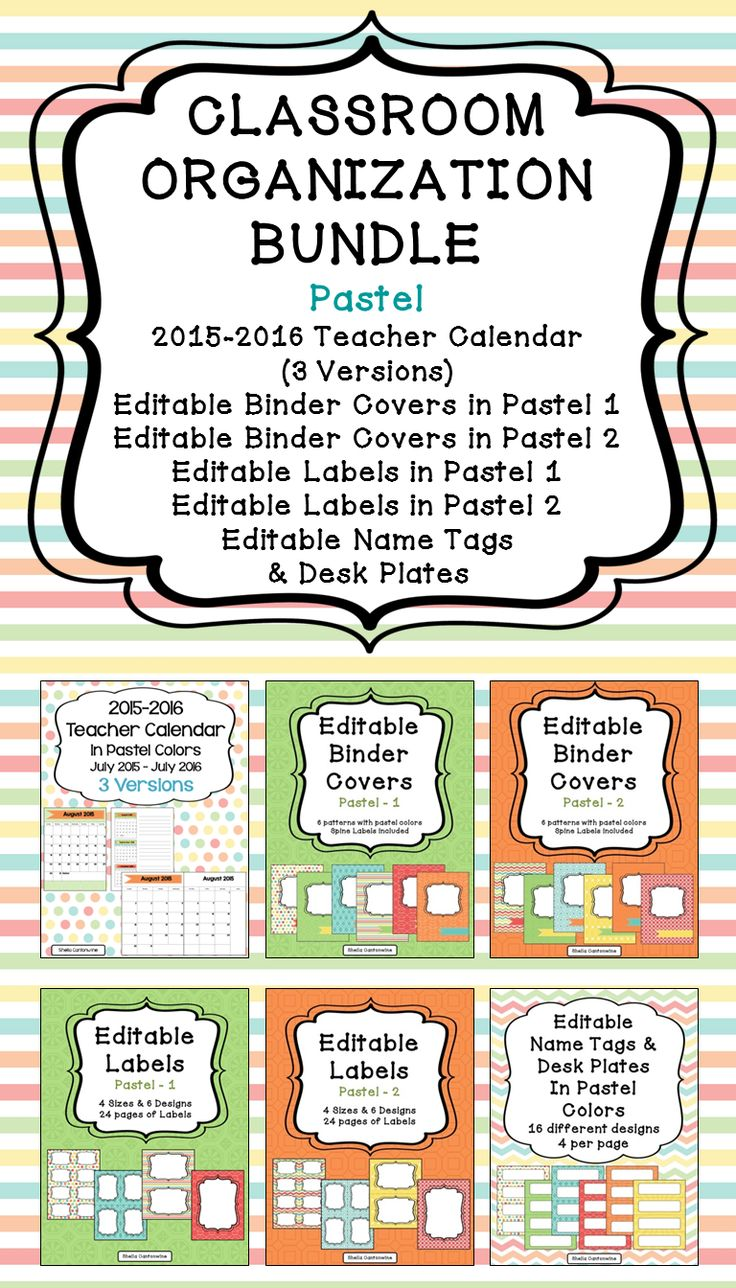 This bundle contains: 2015-2016 Teacher Calendar (3 Versions), Editable Binder Covers in Pastel 1, Editable Binder Covers in Pastel 2, Editable Labels in Pastel 1, Editable Labels in Pastel 2, and Editable Name Tags & Desk Plates. The calendar will be updated annually. When you purchase this calendar, you will automatically be able to download future calendars for FREE.