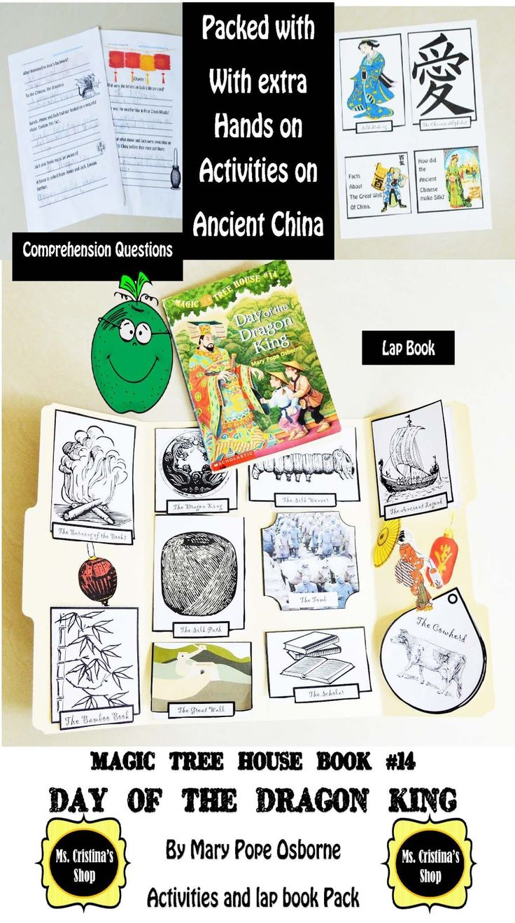 72 best books for kids images on pinterest | video games, books