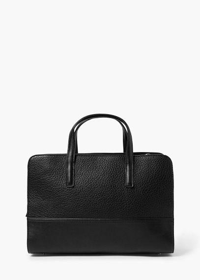 Tote táska | MANGO