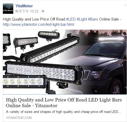 High Quality and Low Price Off Road ‪#‎LED‬ ‪#‎Light‬ ‪#‎Bars‬ Online Sale - http://www.yitamotor.com/led-light-bar.html