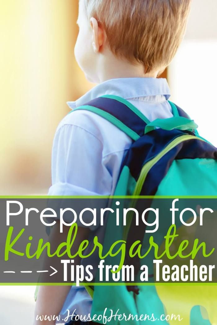 Do you have a child who is going to Kindergarten soon? Are they ready? It is never too early to start teaching them the basic skills they will need for school…and it is really easy! This teacher has great advice for simple things you can do at home to make sure your child ready for their first day of school.