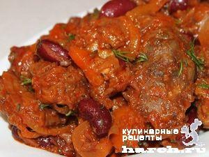Куриная печень с фасолью и овощами в томатном соусе