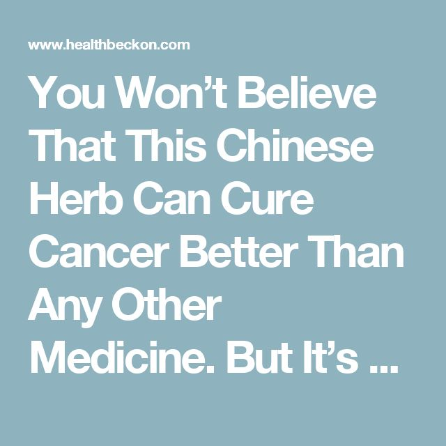 traditional medicine is better than alternative Modern medicine vs traditional medicine published 10:05 am, sunday, january 23, 2011 as some people do not realize this but modern medicine is still a fairly new.