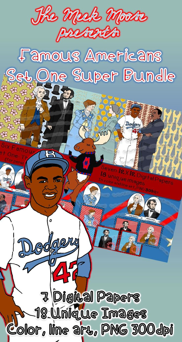 #socialstudies #famousamericans #JackieRobinson #MLK Our Super bundles come with six dynamic figures in portrait, profile, and stamp forms.  These are great for creating coloring pages and stick puppets as well as classroom printables.  Packages also sold separately.