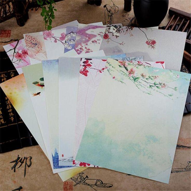 8 قطعة/الوحدة خمر النمط الصيني المغلف ورقة لطيف زهرة ورق إلكتروني للأطفال هدية الكورية القرطاسية مجانية 833