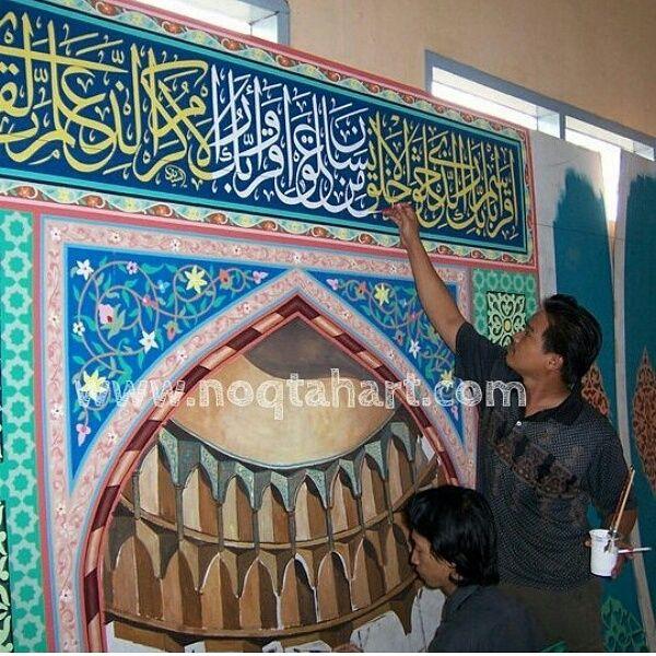 GRC Ornamen & Islamic Calligraphy | Jasa Pembuatan Ornamen GRC dan dekorasi Kaligrafi Islam Profesional