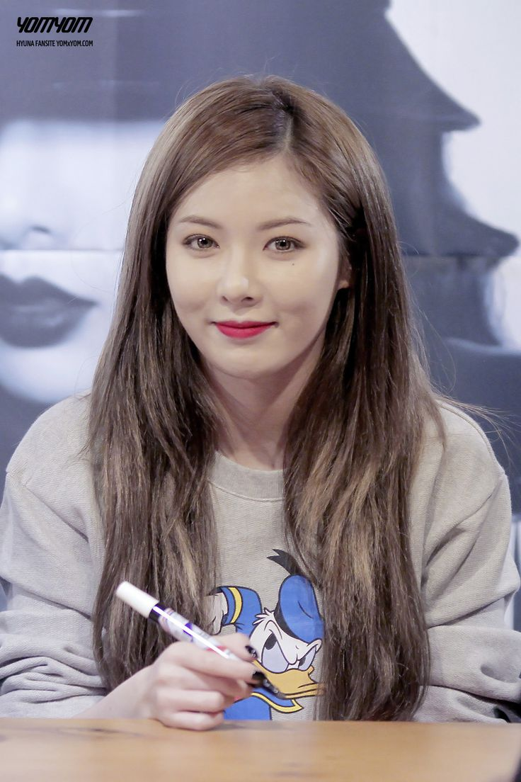 Kim Hyuna Kim Hyuna Former Member Pinterest Posts
