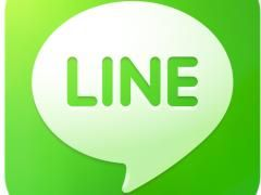 WhatsApp-Konkurrent Line meldet 2 Millionen neue Nutzer: Seit der Übernahme von WhatsApp durch Facebook konnte nicht nur Threema einen enorm...