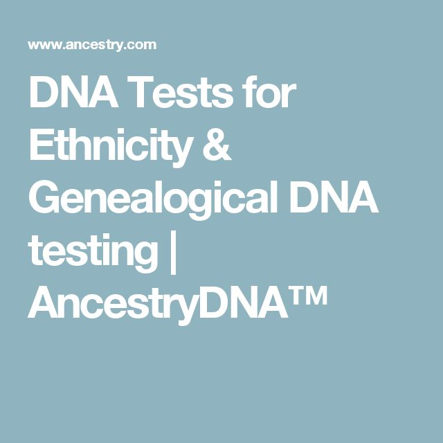 DNA Tests for Ethnicity & Genealogical DNA testing | AncestryDNA™ Sign up for ebates which offers a $10 rebate on the Ancestry test. Purchase the Ancestry test, and be sure to use the Ancestry Coupon Code FREESHIPDNA for free shipping.