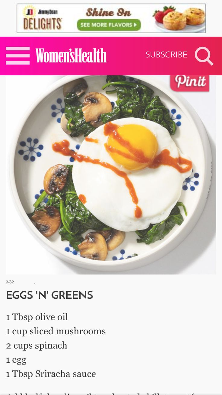 BREAKFAST: eggs n greens