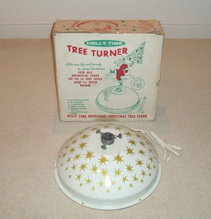 VINTAGE HOLLY TIME ROTATING REVOLVING ARTIFICIAL ALUMINUM CHRISTMAS TREE STAND