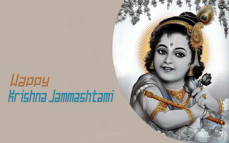 Happy Janmashtami Images 2016 with Quotes for Facebook - Todays News