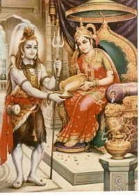 Siva and Annapurna Maa